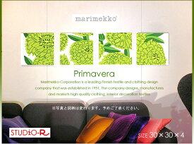 ファブリックパネル ファブリックボード marimekko マリメッコ Primavera(GR)プリマヴェラ[SIZE:W30cm×H30cm×4枚set]日本未発売!数量限定入荷しました。