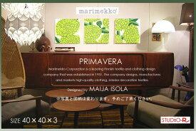 ファブリックパネル ファブリックボード marimekko マリメッコ Primavera(GR)プリマヴェラ[SIZE:W40×H40cm×3枚set]日本未発売!数量限定入荷しました。