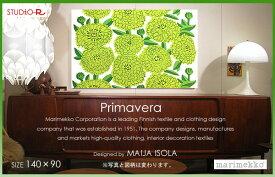 ファブリックパネル ファブリックボード marimekko マリメッコ Primavera(GR)プリマヴェラ[SIZE:W140×H90cm]日本未発売!数量限定入荷しました。