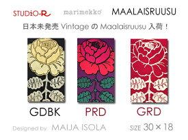 Marimekko(マリメッコ) ファブリックパネル/ファブリックボード Maalaisruusu マーライスルース [ご注文サイズ:W18cm×H30cm] 北欧 ファブリック