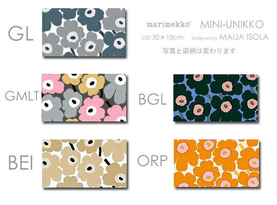 【全23色】 Marimekko (マリメッコ) ファブリックパネル ファブリックボード MINI-UNIKKO ミニウニッコ 北欧/ファブリック [ご注文サイズ:W30cm×H18cm]