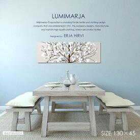 【マリメッコ ファブリックパネル】 marimekko ファブリックボード Lumimarja(GL2) [ご注文サイズ:W130cm×H45cm] 【北欧 ファブリック】