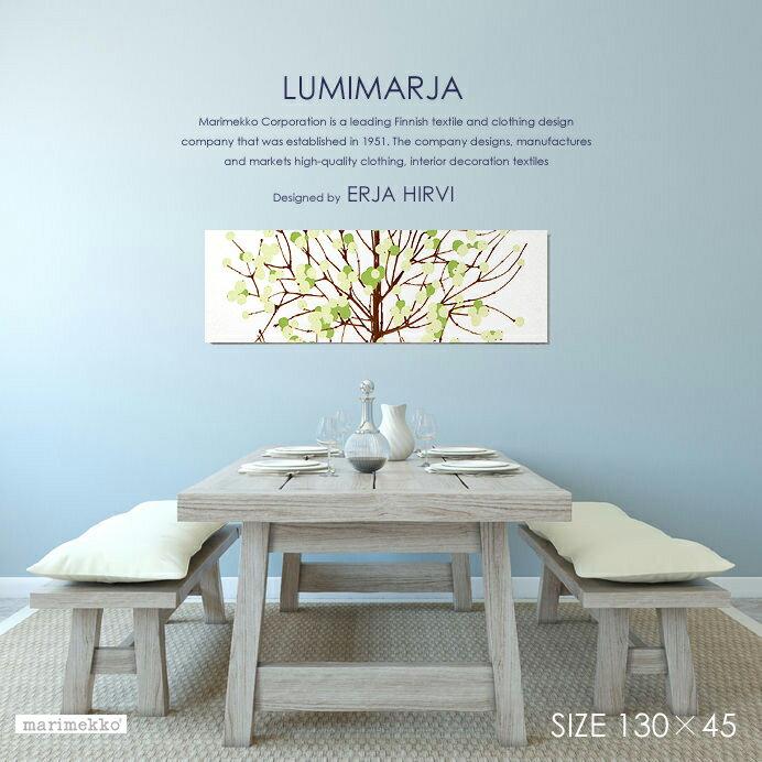 Marimekko (マリメッコ) 【ファブリックパネル/ファブリックボード】 Lumimarja(GR) ルミマルヤ[ご注文サイズ:W130cm×H45cm] 【北欧 ファブリック】