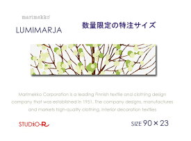 Marimekko (マリメッコ) 【ファブリックパネル/ファブリックボード】 Lumimarja(GR) [ご注文サイズ:W90cm×H23cm] 数量限定、特注サイズ【北欧 ファブリック】