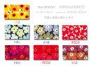 【全12色】 Marimekko (マリメッコ) ファブリックパネル ファブリックボード MINI-UNIKKO ミニウニッコ 北欧/ファブリック [ご注文サイ...