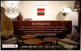 marimekko(マリメッコ) ファブリックパネル/ファブリックボード RASYMATTO(RDGR)[日本未発売] 【北欧 ファブリック】[SIZE:W30×H30]各サイズ選べます
