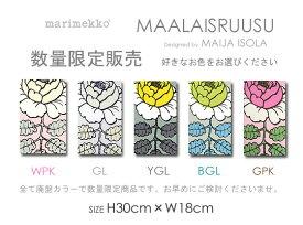 【全12色】 Marimekko (マリメッコ) ファブリックパネル ファブリックボード Maalaisruusu (マーライスルース) 北欧/ファブリック [ご注文サイズ:W18cm×H30cm]