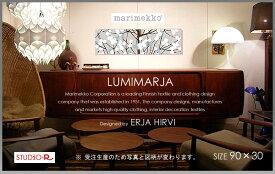 【マリメッコ ファブリックパネル】 marimekko ファブリックボード Lumimarja(GL2) [ご注文サイズ:W90cm×H30cm] 【北欧 ファブリック】