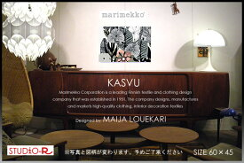 marimekko(マリメッコ) ファブリックパネル/ファブリックボード KASVU(GL) 【北欧 ファブリック】[SIZE:W65×H45cm]各サイズ選べます