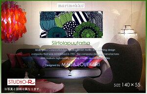 marimekko/マリメッコ/ファブリックパネル/ファブリックボード/Siirtolapuutarha(GR)/[ご注文サイズ:W140cm×H60cm]/北欧ファブリック
