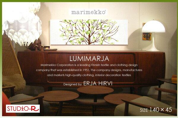marimekko (マリメッコ) ファブリックパネル 北欧/ファブリック Lumimarja(GR)ルミマルヤファブリックボード [SIZE:W140×H45] ※各サイズ選べます。観葉植物を置けない方にお勧め!