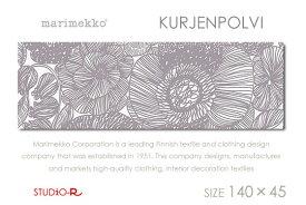 【marimekko】マリメッコ ファブリックパネル ファブリックボード KURJENPOLVI(GL)/クルイェンポルヴィ [SIZE:W140×H45cm]【北欧 ファブリック】