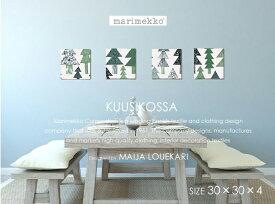 ファブリックパネル/ファブリックボード marimekko(マリメッコ) KUUSIKOSSA(GR)[ご注文サイズ:W30cm×H30cm×4枚セット] 北欧/ファブリック ※写真と図柄が異なります。