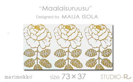 【花3個入】 marimekko(マリメッコ) ファブリックパネル ファブリックボード Maalaisruusu(WHT) [ご注文サイズ:W73cm×H37cm] 【北欧 ファブリック】