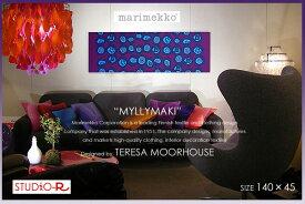 marimekko マリメッコ ファブリックパネル ファブリックボード MYLLYMAKI(PUR)[ご注文サイズ:W140cm×H45cm]北欧 ファブリック