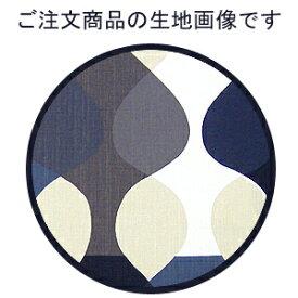 ファブリックパネル ファブリックボード BORAS社/ボラス MALAGA(BLK) [SIZE:W140cm×H90cm] 北欧 ファブリック
