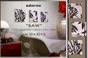 ADORNO アドルノ社 ファブリックパネル ファブリックボード BAW (BR)/バウ [SIZE:W30cm×H30cm×3set] 各サイズ選べます/北欧...