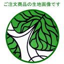marimekko(マリメッコ) ファブリックパネル ファブリックボード BOTTNA(GR)[ご注文サイズ:W140×H90] 北欧・ファブリック