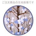 marimekko(マリメッコ) ファブリックパネル/ファブリックボード Lumimarja(GL2)[ご注文サイズ:W120cm×H60cm]北欧 …
