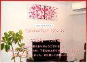 【marimekko(マリメッコ)】 ファブリックパネル ファブリックボード Lumimarja(RED)[ご注文サイズ:W120cm×H45cm]【北欧 ファ...