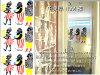 マリメッコ(marimekko)/【北欧/ファブリック/ファブリックボード/ファブリックパネル】/KULKUE/[サイズ:140×110cm]