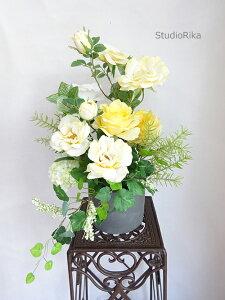 アートフラワー 造花 高級 アレンジメント バラ ローズ フィットニア ローズマリー イエロー グリーン シャーベットカラー シャーベットイエロー インテリア 上品 ゴージャス ヨーロピアン