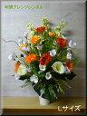 アートフラワー(高級造花)アレンジメント年間レンタル Lサイズ