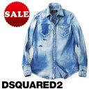 【定価84,240円(税込)】DSQUARED2 ディースクエアード 馴染み深いデニムシャツに洗練されたダメージ加工を加えた今期のコレクション…
