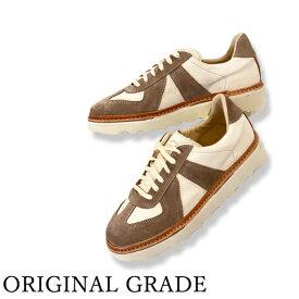【定価36,300円(税込)】ORIGINAL GRADE オリジナルグレード オトナの休日コーデの幅を広げる!ブーツソールをドッキング ジャーマントレーナー靴 アイボリー 02917017 35 36 37 38 39 40 41 42 43 44 ユニセックス