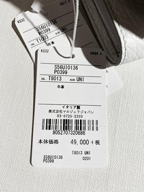 【定価53,900円(税込)】2021春夏MaisonMargielaメゾンマルジェラ上品なカーフレザーが大人の品格を演出ブランドアイコンステッチ入り5AC3つ折りウォレット財布エンベロープマルタンマルジェラS56UI0136T1003T8013ホワイトブラックイタリア製