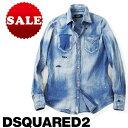 【定価85,800円(税込)】DSQUARED2 ディースクエアード 馴染み深いデニムシャツに洗練された加工を加えた逸品!職人…