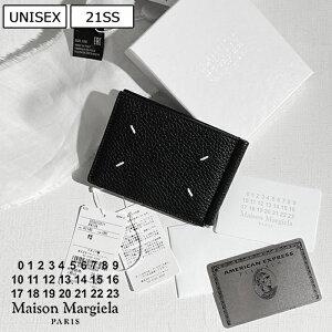 【定価37,400円(税込)】Maison Margiela メゾンマルジェラ シンプルで上品な逸品!象徴的な4ステッチがアクセントを添えるレザーマネークリップウォレット 二つ折り 革財布 マルタンマル