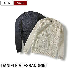 【定価41,800円(税込)】DANIELE ALESSANDRINI ダニエレアレッサンドリーニ 余裕のある大人の佇まいを演出!丁寧に編み込んだふんわりローゲージが優しい印象を与えるアルパカ混ニットセーター 12030001 グレー オフホワイト 44 46 48 50 52 54 イタリア製 メンズ