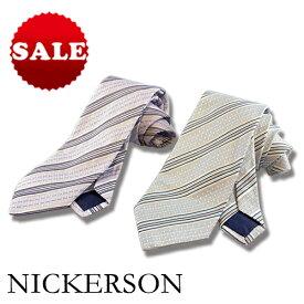 【定価17,600円(税込)】NICKERSON ニッカーソン 歴史あるイタリアのネクタイブランド《 TINO COSMA 》の兄弟ブランド!本場のクラシコイタリアを感じられる シルク混レジメンタルタイ ストライプ柄ネクタイ ブルー ライトパープル イタリア製 60083042 メンズ