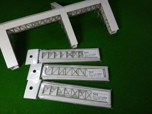 【Nゲージ】地方によくある跨線橋 TOMIXホーム対応 タイプA(廃レールタイプ) 跨線部分(階段と中継柱、2跨線)タイプA T−H2 L=73.5mm