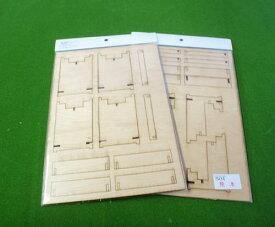 ダイソーコレクションボックス A−001 No.01用ミニレイアウトモジュール接続用スタンド/KD5030高さ50ミリ30ミリ(※木製パーツのみのセットです)