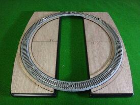 ダイソーコレクションボックス A−001 No.01用ミニレイアウトモジュールベース(ミニカーブ150R1枚)トラックガイド無し
