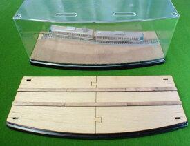 ダイソーコレクションボックス A−001 No.01用ミニレイアウトモジュールトラックガイドのみ(直線・S字カーブセット)