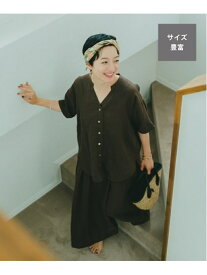 [Rakuten Fashion]FLラップフウプリーツPT studio CLIP スタディオクリップ パンツ/ジーンズ パンツその他 ブラウン ブルー【送料無料】