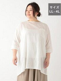 [Rakuten Fashion]L-40ボイルセイヒンソメTU studio CLIP スタディオクリップ ワンピース チュニック ホワイト ブルー ブラック レッド