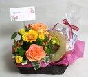 生花アレンジメントとスイーツのセット【島田屋の長崎バウムクーヘン】【花とスイーツ】生花 アレンジ フラワーギフト 花の贈り物 誕生…