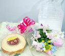 ミニ花束とスイーツのセット【島田屋の長崎バウムクーヘン】【赤い帽子のクッキー&チョコ】【生花】【花とスイーツ】