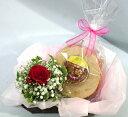 生花アレンジ スタイリッシュな赤バラととスイーツのセット【島田屋製菓の長崎バウムクーヘン】【赤い帽子のクッキー&チョコ】【花と…