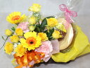 生花アレンジメントとスイーツのセット【島田屋の長崎バウムクーヘン】  096 【花とスイーツ】