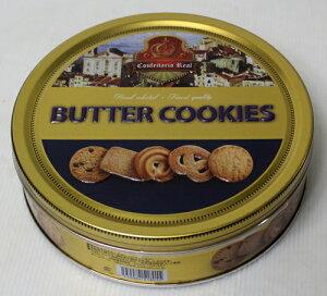 お花に添えて ポルトガル産 クッキーのセット バタークッキー BUTTER COOKIES チョコレートチップクッキーCHOCOLATE CHIP SCOOKIES お菓子 スイーツ 花とスイーツ