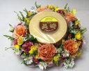 生花リースアレンジと長崎バウムクーヘン 【花とスイーツ】フラワーギフト 花の贈り物 バレンタインデー ホワイトデー 生花 アレンジ …