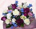 深い思い深い思い生花アレンジ花束フラワーギフト花の贈り物誕生日お祝い開店祝い