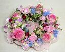 幸せ運ぶフラワーリース【生花】 香りのリース フラワー リース リース 玄関 リビング  テーブルアレンジ カーネーション バラ