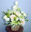 淡いアレンジ【お供え】生花 アレンジ 花束 フラワーギフト 花の贈り物 母の日 父の日 プレゼントお悔み 悲しい 通夜 お葬式 葬儀 法事…