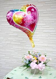 バスケットアレンジとバルーン【バルーンフラワー】【生花】【バルーンフラワー】【生花】花とバルーン 誕生日 お祝い 開店祝い 発表会 バルーンフラワーギフト